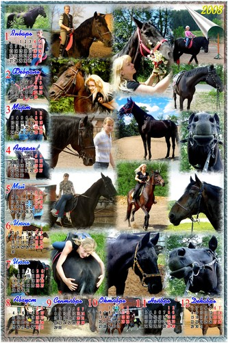 [img]http://horsesclub.ucoz.ru/_ph/11/2/201627024.jpg[/img]